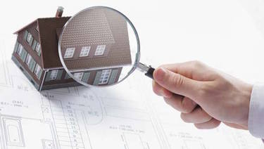 What is Property Tax Assessment?